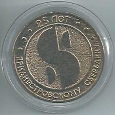 Transnistria - 25 Rubles 25th Anniversary of  the Pridnestrovian Sberbank