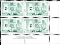 Canada #O38 mint XF OG NH 1953 Textile Industry 50c G Overprint LR PB#1