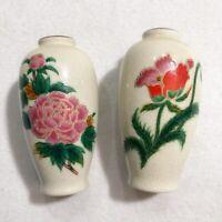 Japan Homco Small Porcelain Ceramic Vase Gold Trim Flower Crackle Glaze Vintage