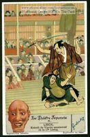 Ksbuki Theater Traditional Japanese Art Dance 1930s Trade Ad Card