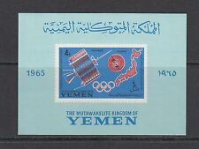 SPACE/OLYMPICS/I.T.U.- Yemen Kingdom  -1965 IMPERF sheet of 1 (MB 17B)--MNH-B059