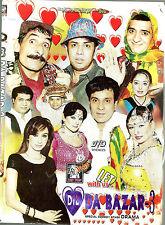 DIL DA BAZAR-3- COMEDY STAGE SHOW DVD