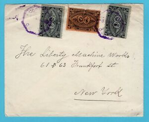 GUATEMALA cover 1897 Coban to USA