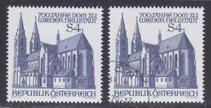 Austria 1979 MNH & CTO NH Mi 1605 Sc 1118 Wiener Neustadt Cathedral