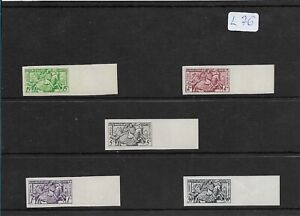 SMT, Monaco,1951, visiting card stamps set of five, imperf, MNH lot 1
