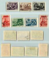 Russia USSR 1949 SC 1334-1340 used . f3795