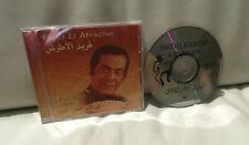 MUSIQUE ARABE. FARID EL ATRACHE. ... FOR EVER VOL 2. CD ALBUM.