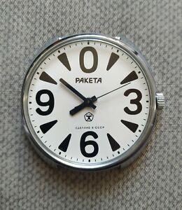 Watch Raketa BIG ZERO ORIGINAL USSR Russian vintage mens mechanical (copernicus