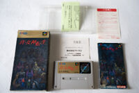 Shin Megami Tensei 1 Nintendo Super Famicom SNES Japan Box Manual