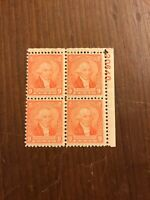 US #714 plate block of 4, 9c Washington, MH OG Stamps I Combine Shipping