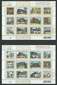 Ukraine 2007 Architecture Rural Houses 2 MNH Sheets