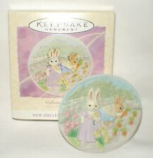 """1994 Hallmark Easter Collector's Plate """"Gathering Sunny Memories"""" 1st in Series"""