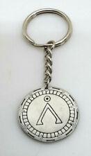 "Stargate SG-1 Earth Symbol in Gate 1"" Key Chain- FREE S&H"