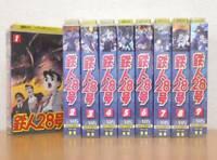 T-28 Tetsujin 28 Go  VHS set (2004 TV series version) All 9 volumes