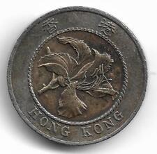 Hong Kong 10 Dollar Coin - 1994