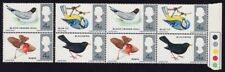 GB 1966 Birds 2 SETS, one can be separated to single Block4 MNH @J622
