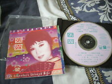 a941981 Chang Loo EMI CD Pathe The Legendary Hits Volume 50 Apple Blossoms  張露