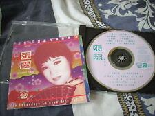 a941981 Chang Loo EMI CD Pathe The Legendary Hits Volume 50 Apple Blossoms  張露