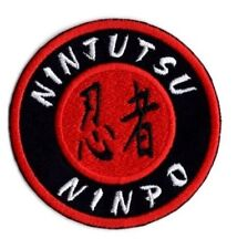 NINJUTSU EMBROIDERED PATCH NINPO MARTIAL ARTS IRON ON TO SEW ON PATCH
