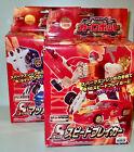 Transformers C-025 & C-026 Super Mach Alert Speedbreaker Takara Japan US Seller