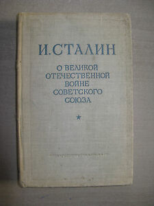 """CCCP livre """"PAROLES DE STALINE SUR GRANDE GUERRE NATIONALE DE USSR """" book"""