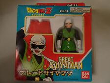 DRAGON BALL Z - Figurine Great Saiyaman Super Battle Collection Vol.14 Bandai