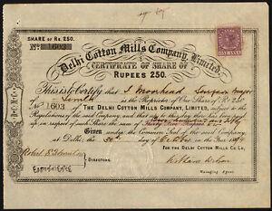 India: Delhi Cotton Mills Company Ltd., 250 rupee share, 1894 over 188- printed