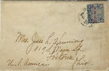 China 1913 Yochow to Usa via Hankow and Shanghai, 10c Republic 6 sided letter