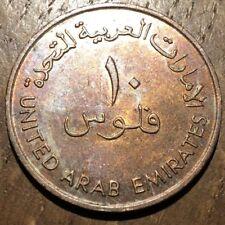 PIECE DE 10 FILS UNITED ARAB EMIRATES (390) BATEAU