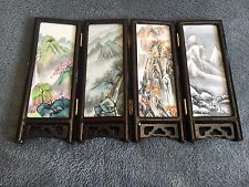 Vintage Chinese Dressing Screen Miniature Tiger/Mountain Scenes Four Panel