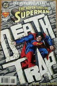 ADVENTURES OF SUPERMAN #517 DC COMIC DEATH TRAP! 💀 SHIPS IN A GEMINI MAILER!
