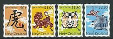 NEW ZEALAND 2010 YEAR OF THE TIGER SET OF 4  FINE USED