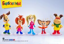 The Barboskins. A set of 5 figures. Barboskin. PROSTO toys. Figure. A toy.