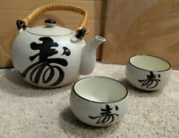Japanese/Asian Modern Tea Pot/2 Cups Set-Wicker Handle/Lid-Stoneware Beige/Brown