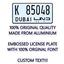 DUBAI Custom Personalized Your Text Car Number Plate US UAE Arab License Plate
