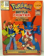 POKEMON ADVANCED GENERATION:BATTLE FRONTIER-TV SERIES DVD(1-79 EPIS)