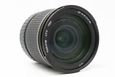Tokina AT-X PRO SD 16-50mm f/2.8 DX for Nikon