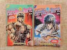 El Puño de la Estrella del Norte, nº 5 y 6 de 8, Buronson, Hara, Viz Comic, 1992