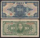 China - 10 Dollars 1928 Pick 197f BC+ = F+