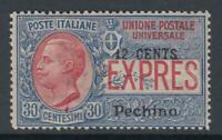 Italy Pechino Offices - Sassone Exp n.2 cv 1680$ SUPER CENTERED MNH**