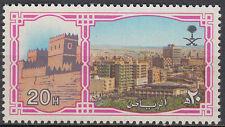Saudi Arabia 1984 ** Mi.781 X Städte Cities: Riyadh [sfm198]