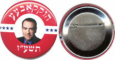 "2016 Mike Huckabee for President 2.25"" PinBack Button in YIDDISH! Brand New!"