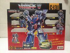 Transformers G1 Raiden Box and Styrofoam Custom