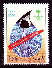 Saudi Arabia 2000 ** Mi.1343 Natur Umwelt Environment Water Conservation