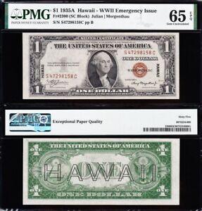 Amazing GEM UNC 1935 A $1 HAWAII Silver Cert.! PMG 65 EPQ! FREE SHIP! 98158C