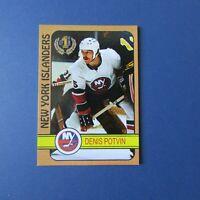 DENIS POTVIN  New York Islanders  Custom made hockey card Style 1972-73 # 1 Pick