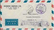 Storia POSTALE Giappone: Airmail copertura ALL' ITALIA 1955-TASSATA? Nizza!