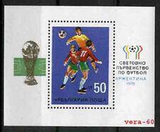 5705-BULGARIA 1978 Football Players BLOCK s/s  - **MNH