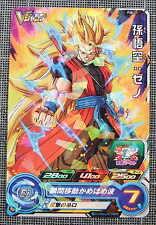 Dragon Ball Heroes V-Jump No. PJS-11