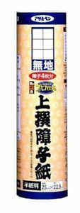 Asahipen On Asahipen paper shoji Sen shoji paper plain 25cmⅹ22.5m paper sheet